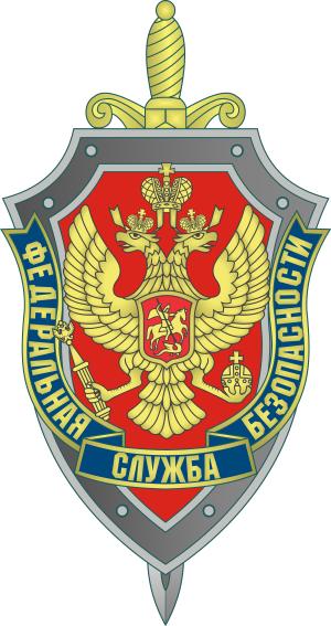 RUSSIA 02 FSB_Emblem